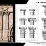 دانلود پاورپوینت معماری رنسانس