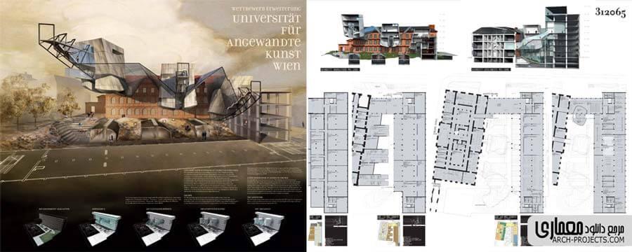 رساله معماری - پایان نامه معماری