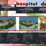 دانلود پروژه طراحی بیمارستان