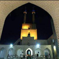 پاورپوینت مسجد جامع یزد