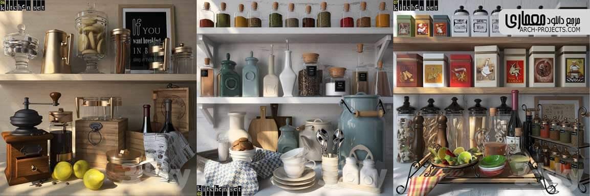 ابجکت آشپزخانه
