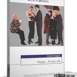 پرسوناژ انسان در زندگی شخصی