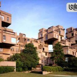 نمونه موردی مجتمع مسکونی خارجی – مجموعه مسکونی هبیتات 67