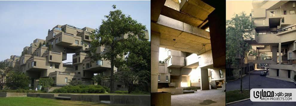 نمونه مورد مجتمع مسکونی