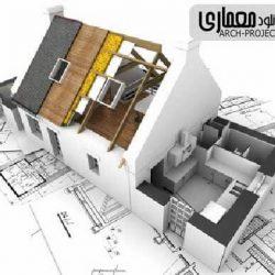 دانلود گزارش کارآموزی معماری