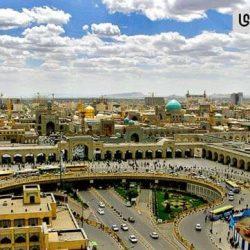 پاورپوینت مطالعات معماری مشهد