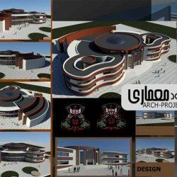 دانلود پروژه موزه با سه بعدی