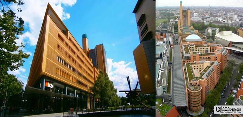 تحلیل مجتمع مسکونی Potsdamer Platz