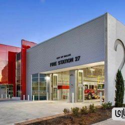 رساله ایستگاه آتش نشانی