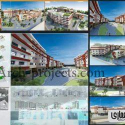 دانلود پروژه مجتمع مسکونی