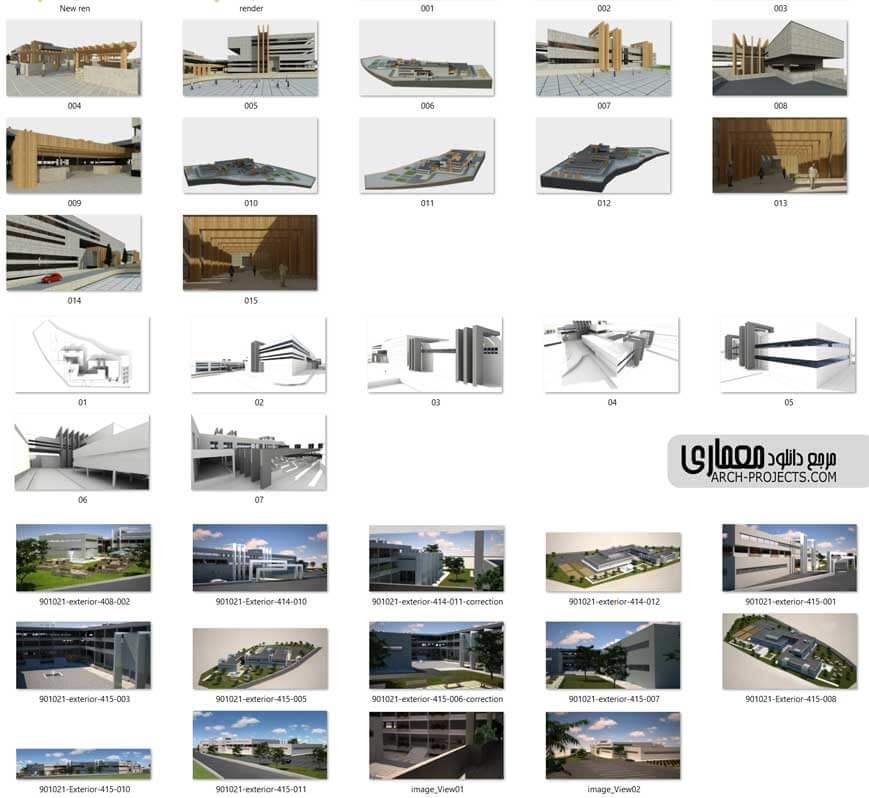 طراحی مرکز ترک اعتیاد