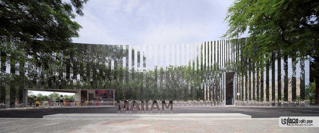 موزه هنرهای معاصر MAIIAM