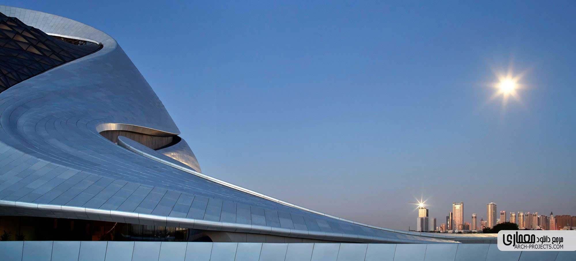 خانه اپرای Harbin