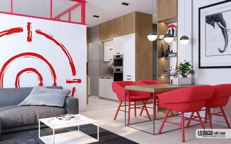 طراحی داخلی آپاراتمان مدرن بارنگ قرمز