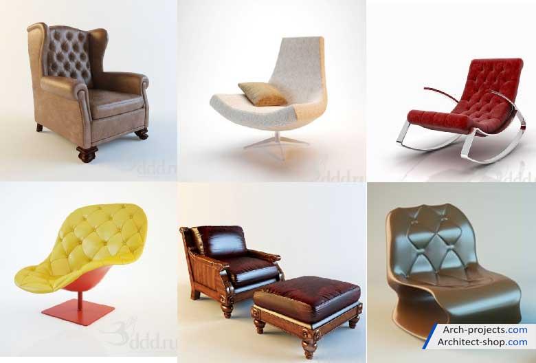 دانلود مدل سه بعدی صندلی راحتی