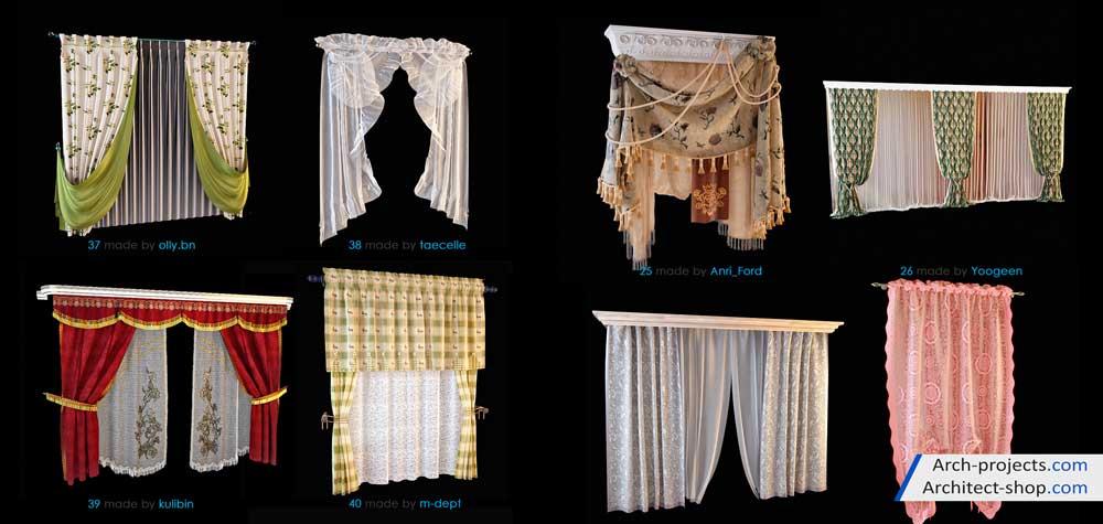دانلود مدل سه بعدی پرده کلاسیک و مدرندانلود مدل سه بعدی پرده کلاسیک و مدرن