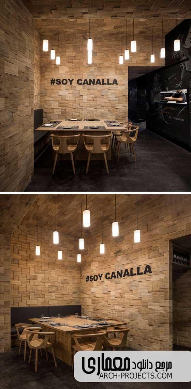 کاربرد چوب در طراحی داخلی رستوران به عنوان المان هنری