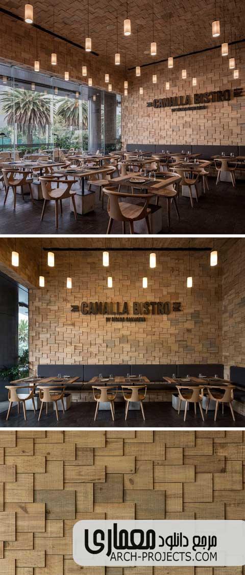 کاربرد چوب در طراحی داخلی رستوران
