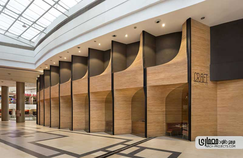 کاربرد چوب در طراحی داخلی  کافی شاپ