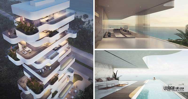 طراحی آپارتمان لوکس