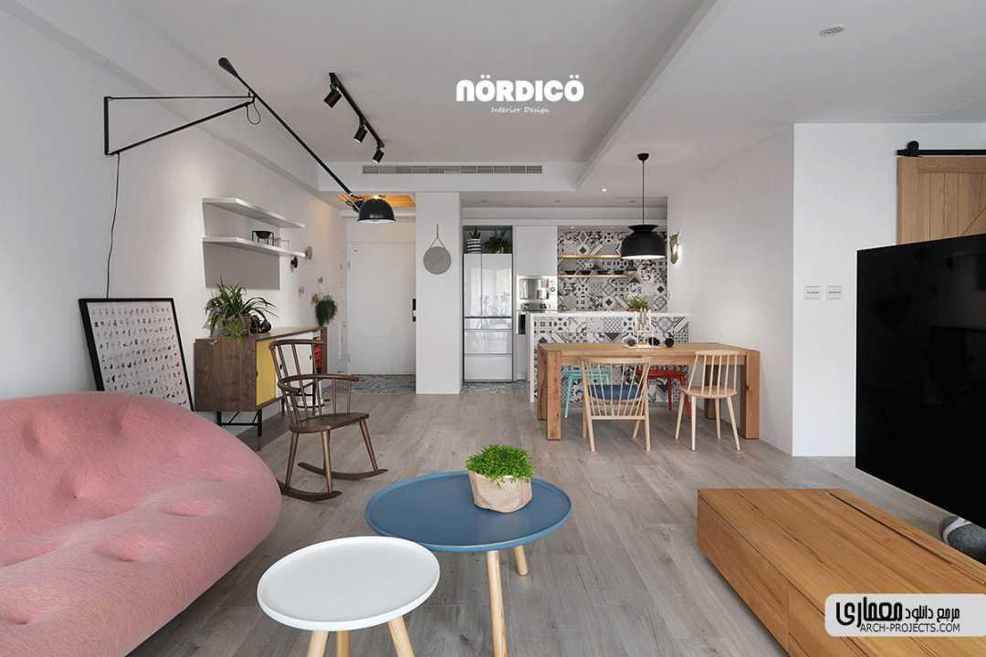 خانه مدرن و رنگارگ
