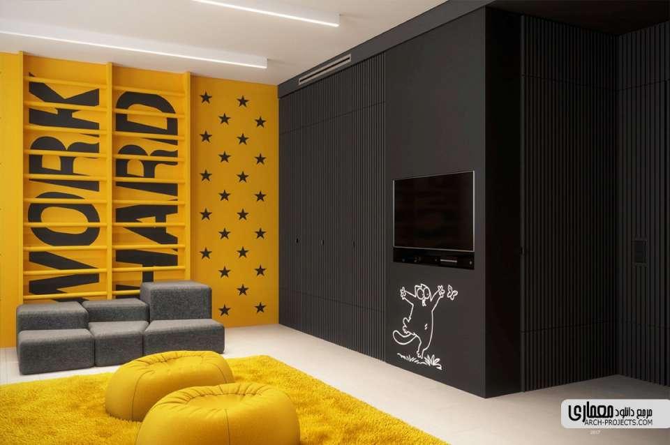 طراحی اتاق کودک با رنگ زرد