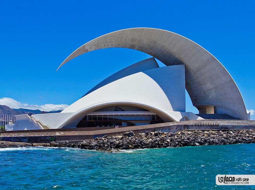 طراحی خانه اپرا تنریفه
