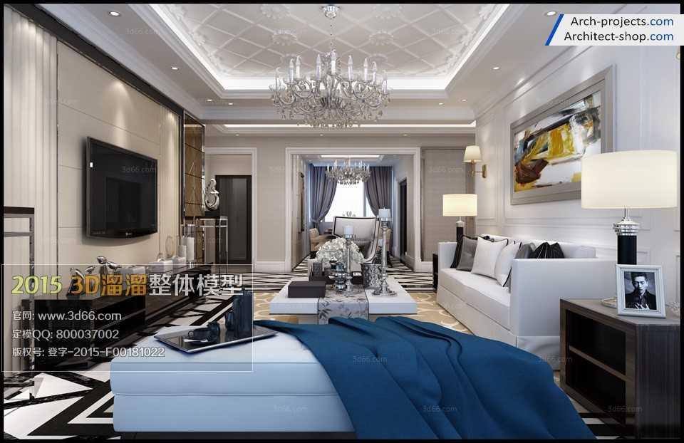 اتاق نشیمن مدرن