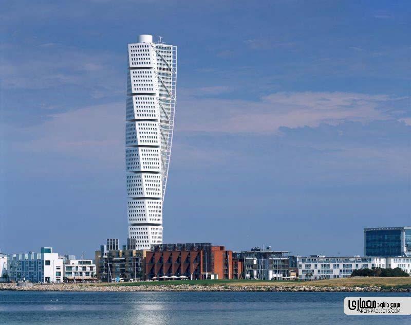 برج پیچنده Turning Torso