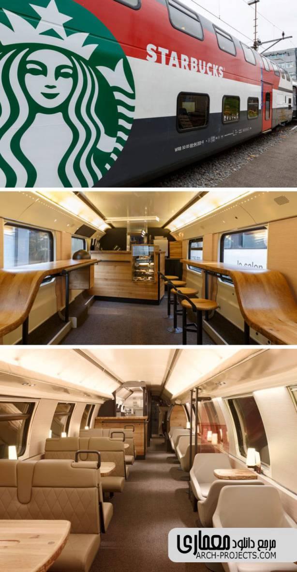 طراحی کافی شاپ های Starbucks
