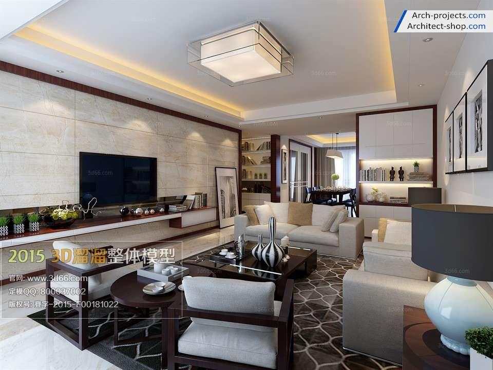مدل سازی اتاق نشیمن مدرن