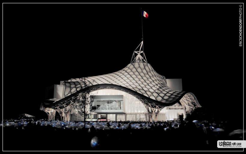 مرکز فرهنگی ژرژپمپیدو
