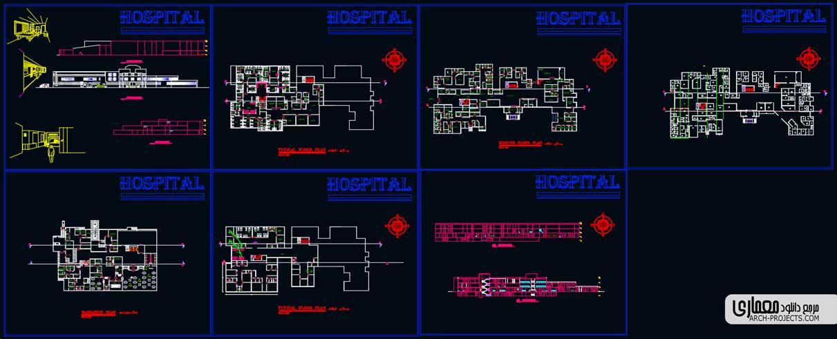 دانلود پلان بیمارستان