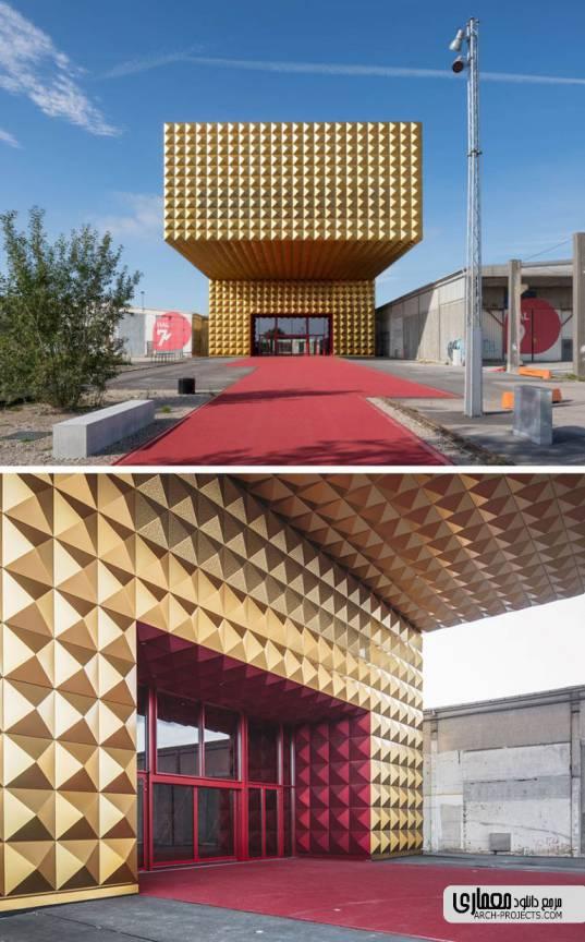 موزه با معماری شاخص