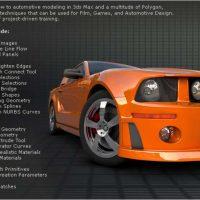 آموزش مدلسازی خودرو در 3ds max