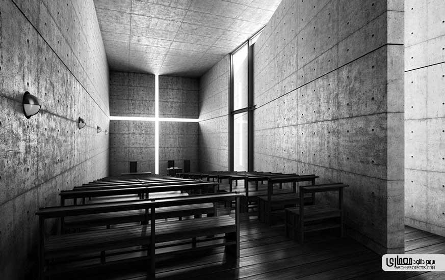 کلیسای نور