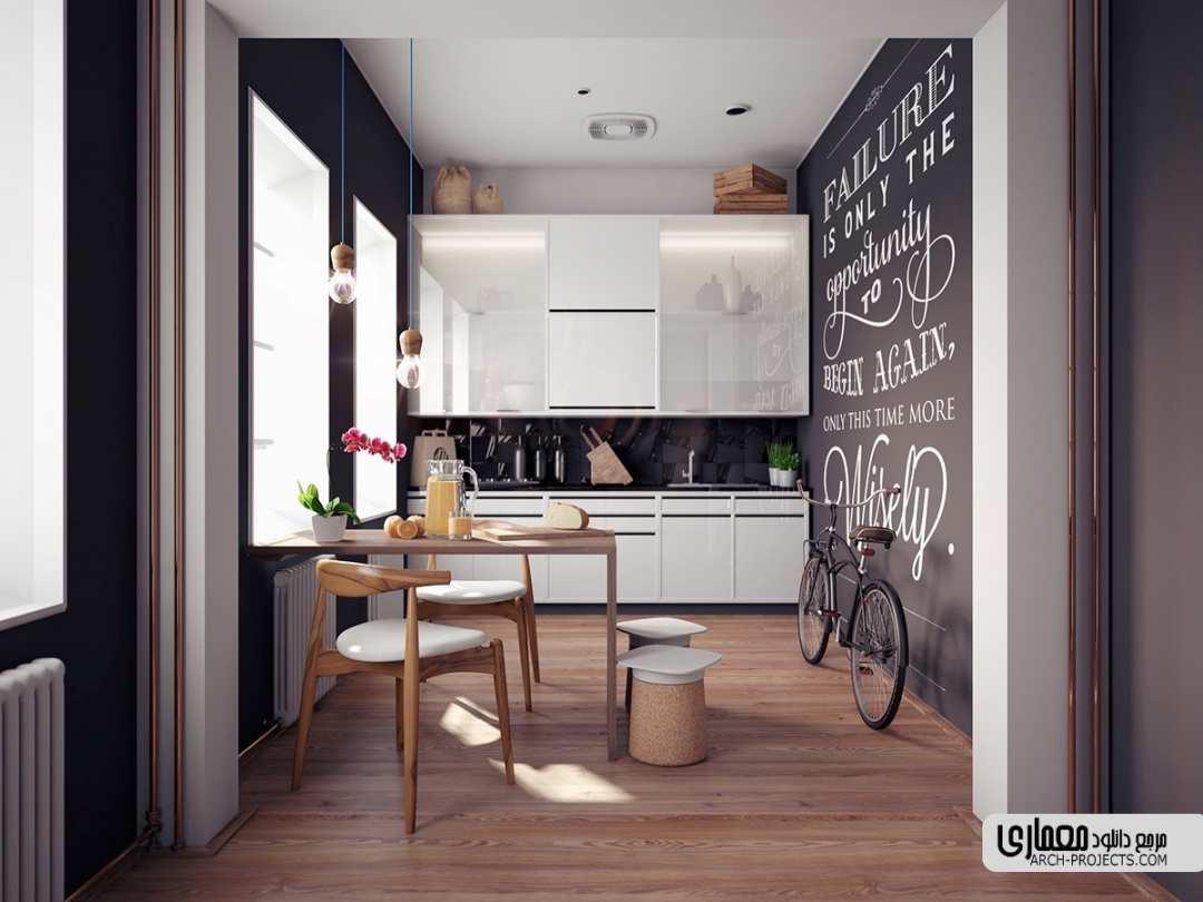 طراحی کابینت سیاه و سفید