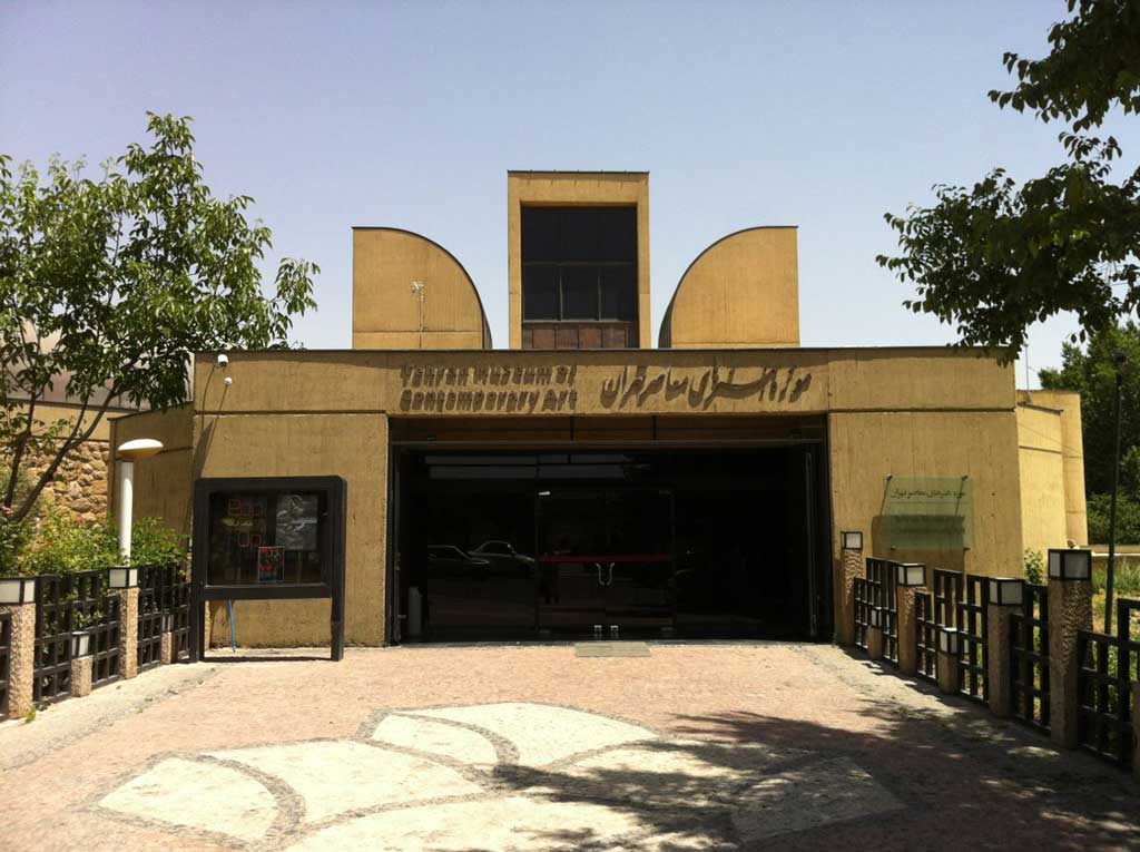 طراحی موزه هنرهای معاصر تهران