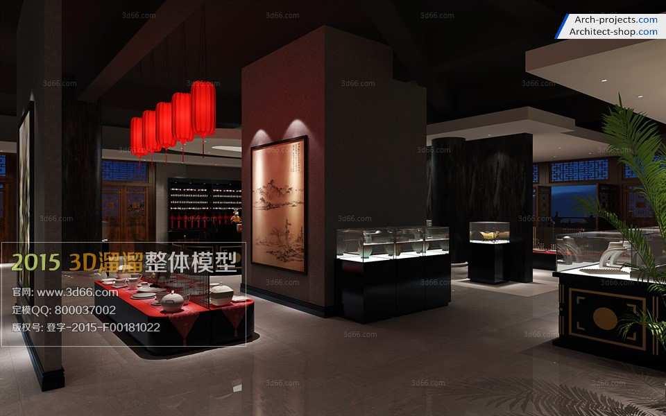 مدل سه بعدی فروشگاه لوازم خانگی