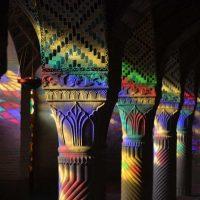 رساله آکادمی فرهنگ و هنر ایرانی