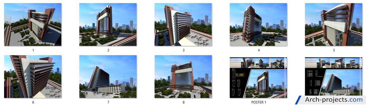 پایان نامه طراحی ساختمان اداری