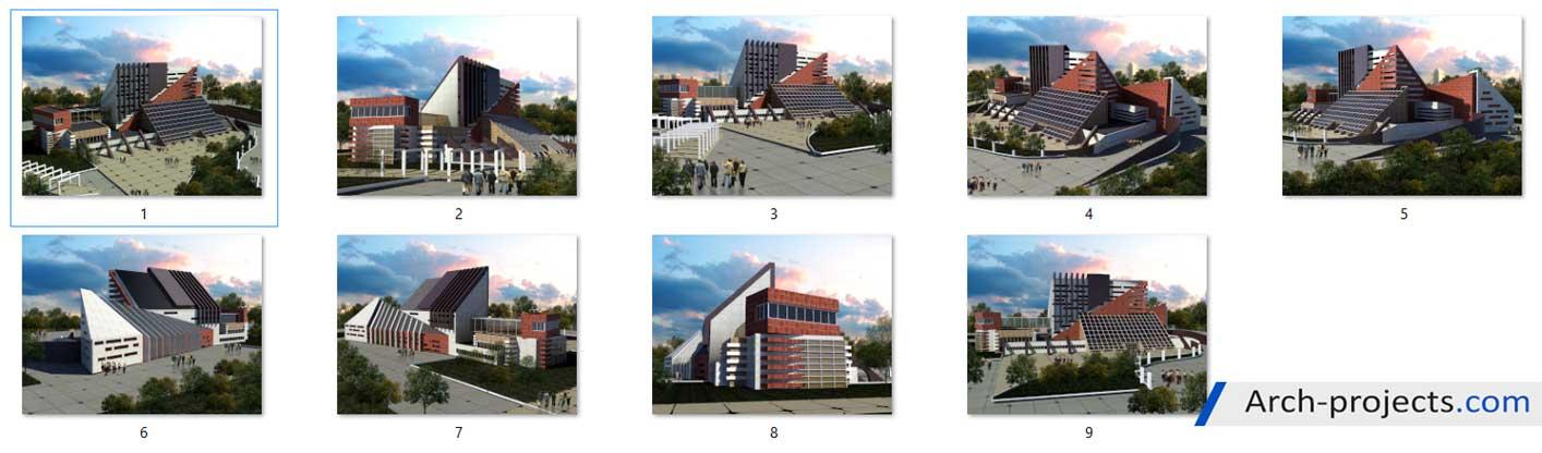 پروژه دانشکده فنی مهندسی