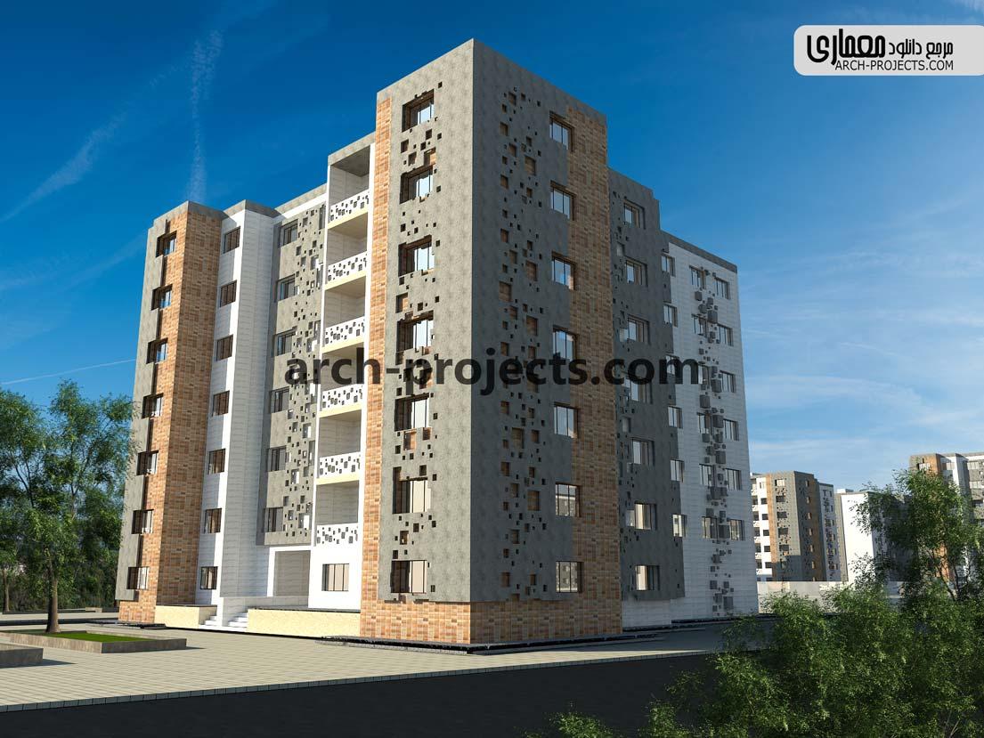 پروژه طراحی شهرک مسکونی