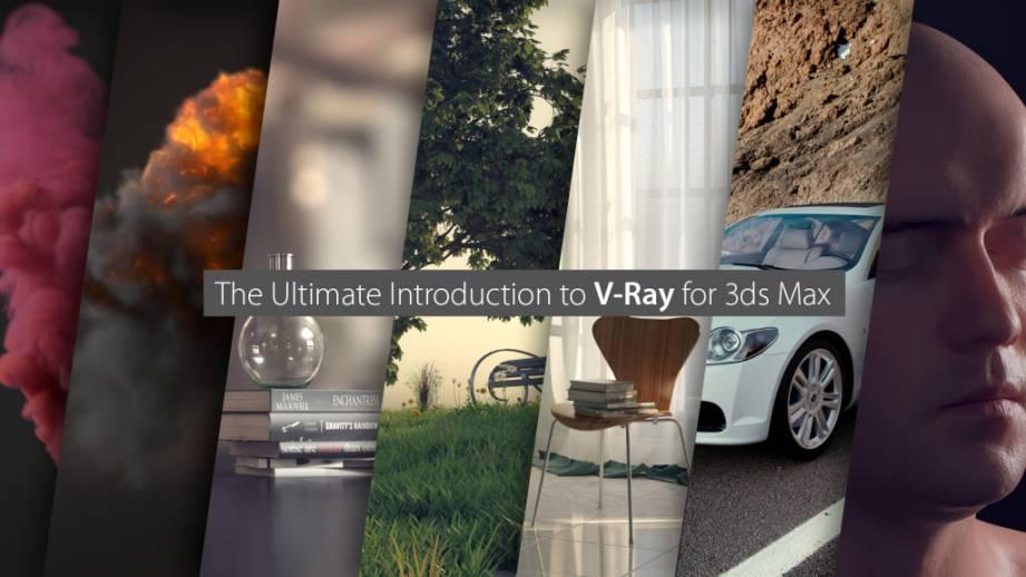 آموزش کامل VRay در 3ds Max
