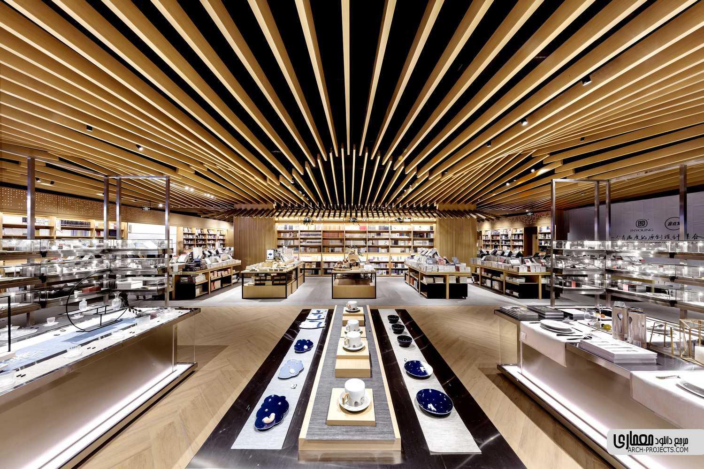 طراحی کتابفروشی یان جی یو توسط گروه معماری Karv One
