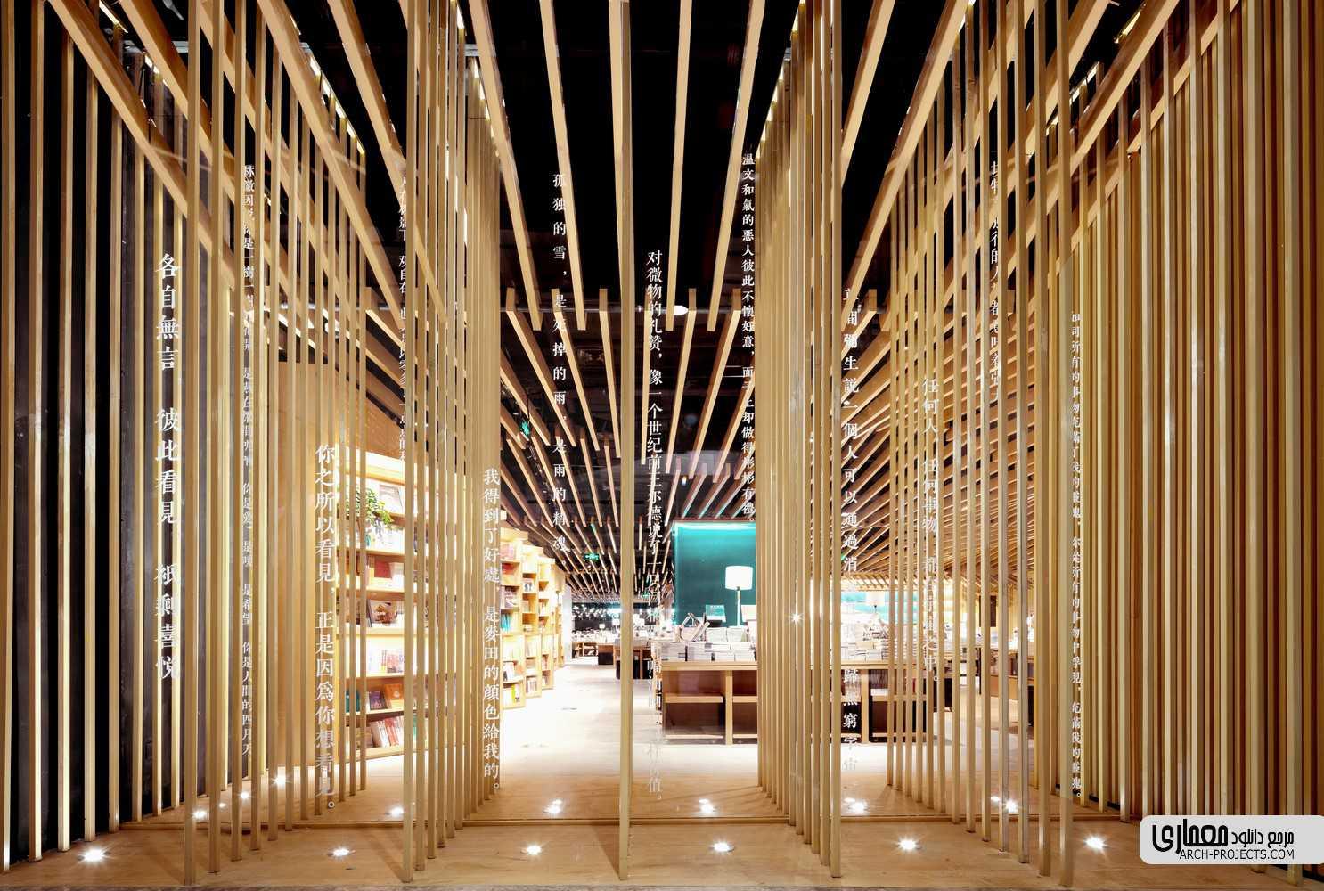 ایده طراحی کتابفروشی