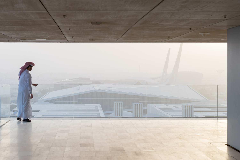 کتابخانه ملی قطر