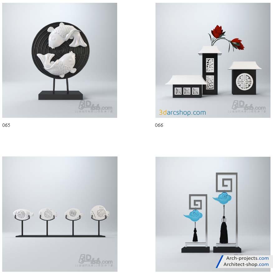 مدل سه بعدی ست دکوری