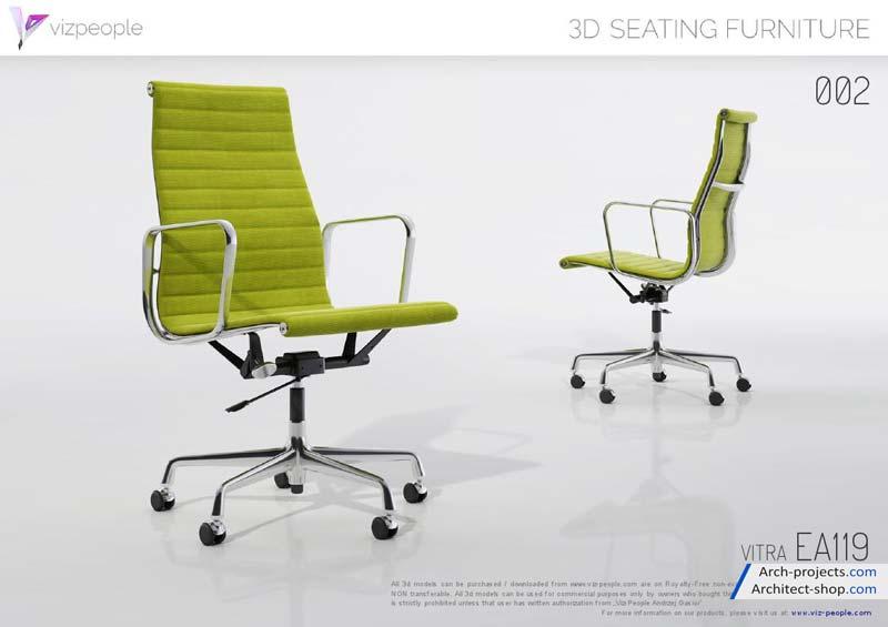 دانلود مدل سه بعدی صندلی اداری