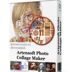 دانلود Photo Collage Maker Pro – نرم افزار ساخت کلاژ عکس